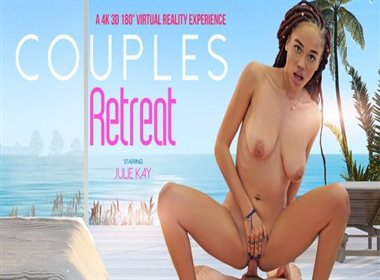 Couples Retreat His