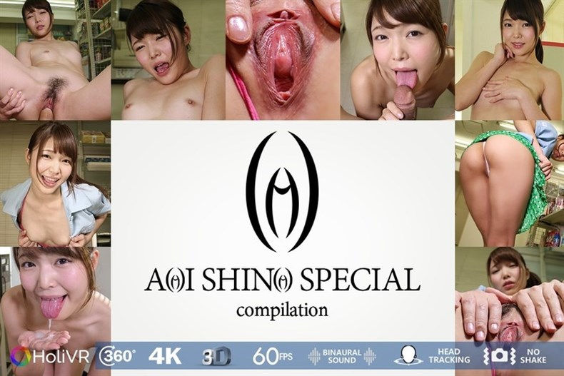Aoi Shino – Sex Video Leaked (Smartphone)
