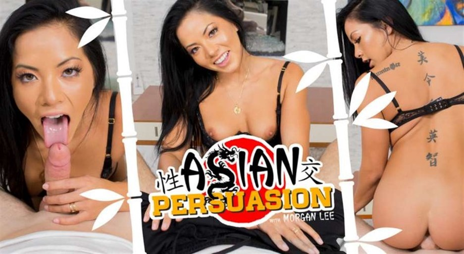 Asian Persuasion – Morgan Lee (Smartphone)
